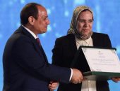 صندوق تحيا مصر يشيد بتكريم الرئيس للدكتورة رشا الشرقاوى الصيدلانية المثالية