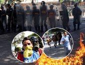 اشتباكات عنيفة بين محتجين والشرطة الفنزويلية فى شوارع العاصمة