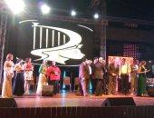 توزيع جوائز الدورة الأولى من مهرجان موسيقى الفرانكو أراب بشرم الشيخ