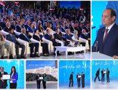 الرئيس السيسى يكرم المبدعين فى الجلسة الختامية  لمؤتمر الشباب