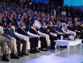 """""""تنسيقية شباب الأحزاب والسياسيين"""" تعلن قائمة الأحزاب المنضمة والمتحدثين"""