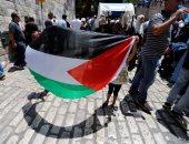 مرصد الإسلاموفوبيا يشيد بتأكيد الاتحاد الأوربى اعتبار القدس جزء من فلسطين