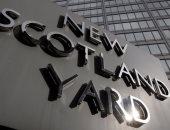 الشرطة البريطانية تكشف اعتقال أعضاء فى حزب العمال بتهمة معاداة السامية