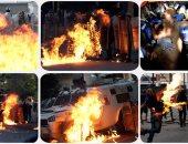 تصاعد وتيرة العنف فى فنزويلا.. والمتظاهرين يحولون العاصمة لساحة قتال