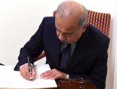 رئيس الوزراء يوافق على زيادة مخصصات صيانة مدارس الجمهورية