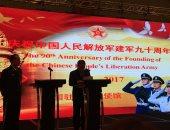 بالصور.. السفير الصينى: الجيش المصرى عمود الاستقرار والسلام فى المنطقة