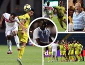 الزمالك يسقط أمام العهد اللبنانى بهدف قاتل فى البطولة العربية