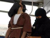 """الحكم بالإعدام على صينى قتل والديه و 17 شخصا باستخدام """"بلطة"""""""