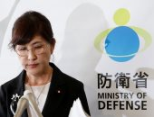 بالصور.. وزيرة الدفاع اليابانية تعلن استقالتها عقب فضيحة إخفاء وثائق