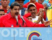"""النائب العام بفنزويلا يعلن فتح التحقيق حول تلاعب فى نتائج تصويت """"التأسيسية"""""""