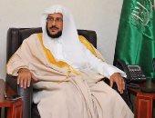 وزير الشئون الإسلامية بالسعودية: حذرت من جماعة الإخوان الإرهابية منذ 20 عاما