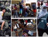 مقتل امرأة حامل وشاب بأيدى الشرطة فى احتجاجات نقص الغذاء بفنزويلا