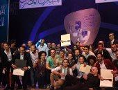 المسرح المعاصر والتجريبى يحتفى بيوبيله الفضى بالتعاون مع التنمية الثقافية