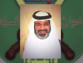 بالفيديو.. اعترافات إرهابى إخوانى قطرى تكشف دور الدوحة فى دعم الإرهاب