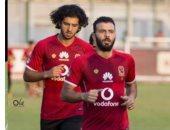 عماد متعب يغيب عن مران الأهلى اليوم