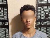 """القبض على طالب وعاطل سرقا """"بيتش باجى"""" من أمام فيلا بالقاهرة الجديدة"""