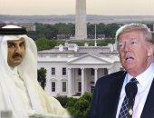 فيديو جراف.. كيف تحاول قطر شراء رضا أمريكا بأموالها؟