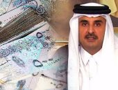 لمواجهة أزمة السيولة.. قطر تصفى حصتها فى 5 مؤسسات عالمية خلال 60 يوم