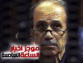 موجز أخبار الساعة 6.. نظر أولى جلسات طعن العادلى على حبسه 11 يناير المقبل
