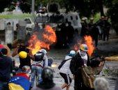 واشنطن تعرب عن قلقها بعد اعتقال معارضين فنزويليين اليوم