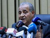 """وزير التموين يعلن رسميا بدء المرحلة الثانية لمشروع """"جمعيتى"""""""