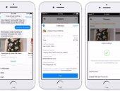 فيس بوك تطلق الإصدار 2.1 من ماسنجر بمميزات جديدة للعلامات التجارية