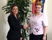 """نائب رئيس وزراء رومانيا بعد لقاء سحر نصر: """"ترانس غاز"""" ترغب فى الاستثمار بمصر"""