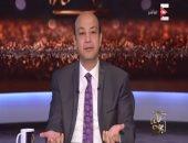 بالفيديو.. عمرو أديب: يبدو أن هناك مانعًا أمام الفريق شفيق من دخول مصر