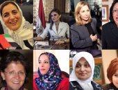 بالفيديوجراف.. سحر نصر وغادة والى ضمن أقوى 10 وزيرات عربيات لعام 2017