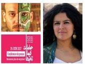 حفلتان بمهرجان الحمامات الدولى بتونس لدينا الوديدي وتامر أبو غزالة