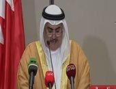الخارجية البحرينية تنفى حديثا منسوبا لوزيرها حول أزمة قطر