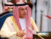 السعودية ترحب بالموقف الأمريكى ضد تدخلات إيران ودعمها للميليشيات