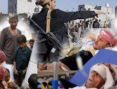 ماذا يحدث حال تفكك الدول وانهيارها؟.. لكم فى اليمن الحزين عظة.. إصابة أكثر من 500 ألف مواطن بالكوليرا و2 مليون طفل بسوء التغذية الحاد.. نسبة عجز الأدوية تصل لـ70%.. و55% من المرافق الطبية متوقفة عن العمل