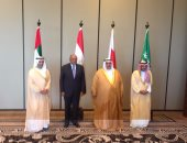 بعد قليل.. وزراء خارجية الرباعى العربى يعقدون اجتماعا تشاوريا فى نيويورك