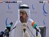 الإعلان عن إطلاق المجلس العالمى للأقليات المسلمة كمنظمة دولية