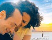 مركز السينما العربية يكشف عن النسخة الثانية من جوائز النقاد بمهرجان دبى