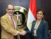 سحر نصر تتفق مع سفير المكسيك بالقاهرة على تأسيس مجلس استثمار مشترك