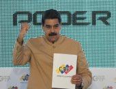 بالصور.. رئيس فنزويلا يتحدى العقوبات الأمريكية