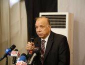 بدء الاحتفال بمرور 11 عاما على برلمان الطلائع بمحافظة القاهرة