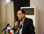 وزيرا الإسكان والنقل يتفقان على تنفيذ قطار مكهرب يربط السلام بالمدن الجديدة