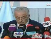 موظف يناشد وزير التربية والتعليم توضيح الموقف القانونى لحافز الإثابة