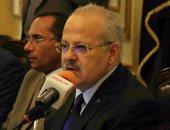 """رئيس جامعة القاهرة: لدينا إدارة لمكافحة """"التحرش"""".. وتفعيل دورها قريبًا"""