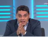 معتز عبد الفتاح: دول خارجية تربى الإرهابيين على الخلط بين التظاهر والتطرف