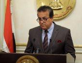وزير التعليم العالى يستعرض تقريرًا حول أنشطة مركز  بحوث وتطوير الفلزات