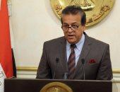 التعليم العالى توقع برتوكول تعاون مع بنكى مصر والأهلى