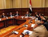 """""""محلية البرلمان"""" تناقش مشروع قانون تنظيم ساحات ومواقف السيارات الأسبوع المقبل"""