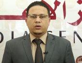 ليبيا تخاطب مجلس الأمن للتحقيق فى واقعة سفينة المتفجرات التركية.. فيديو