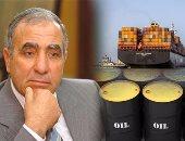 "صادرات مصر ترتفع لـ14.8 مليار دولار فى 7 أشهر منها 1.2 ""بترول خام"""