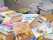 منة الله جابر تكتب: فى عشق الكتب