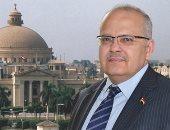 بدء احتفالية جامعة القاهرة بعيد العلم بحضور عصام شرف وعمرو موسى